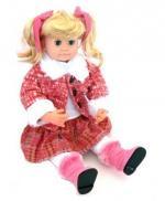 Кукла Ксюша, интерактивная