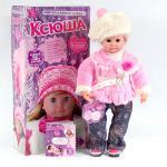 Интерактивная кукла Ксюша Ласкина в розовой шубе и джинсах