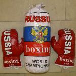 """Набор для бокса """"Russia"""""""