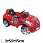 Электромобиль Bugati (Бугати) QX7411-3 красный